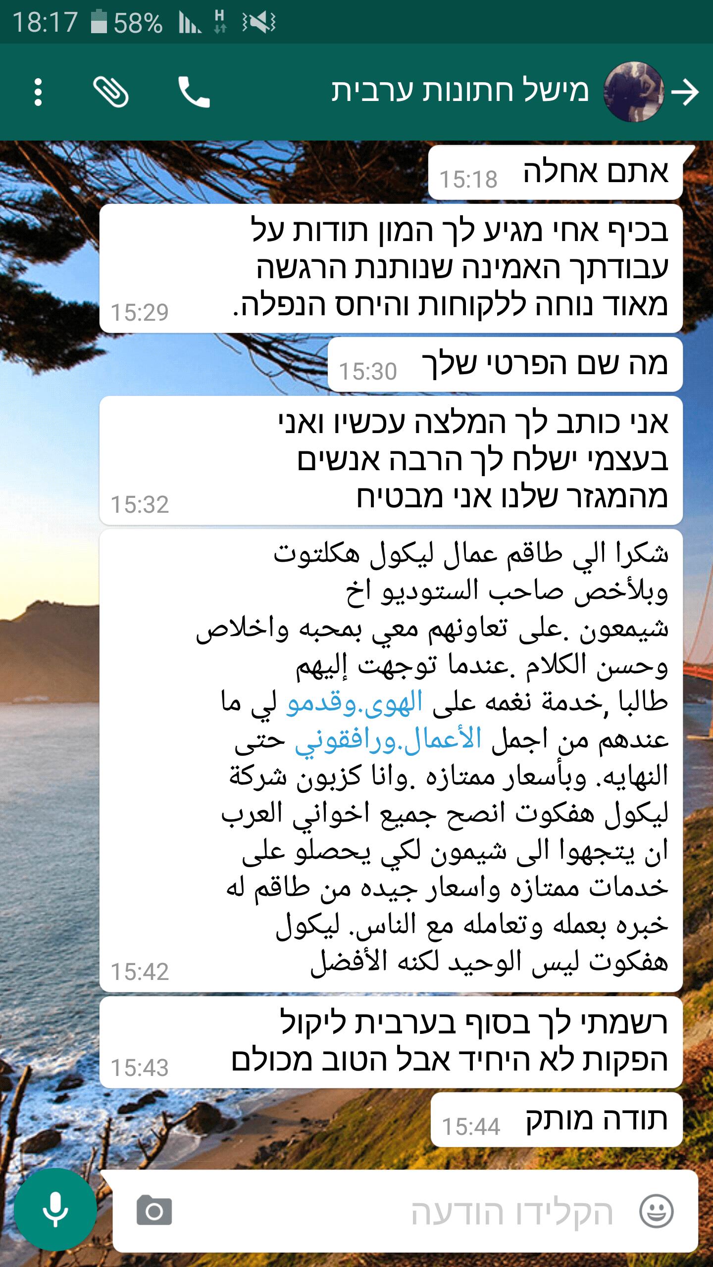 Screenshot_2015-09-21-18-17-34